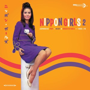 V.A. - V.A. - Nippon Girls Vol 2 : Japenese Pop, Beat ,..1966 ..